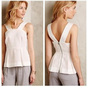 Maeve for Anthropologie basket tank size 6p